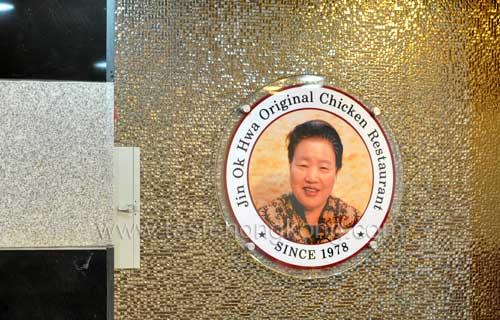Visting Seoul-Jin Ok Hwa Shop