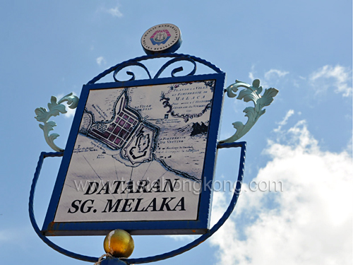 6 Hours in Melaka or Melacca