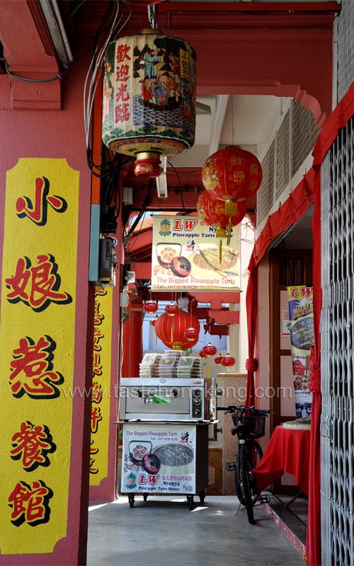 China Town, Melaka (Melacca)