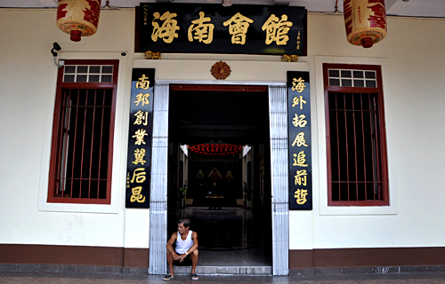 Clan House, China Town, Melaka (Melacca)