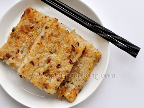Taste hong kong hong kong food blog with recipes cooking tips turnip or radish cake with chinese sausages forumfinder Image collections