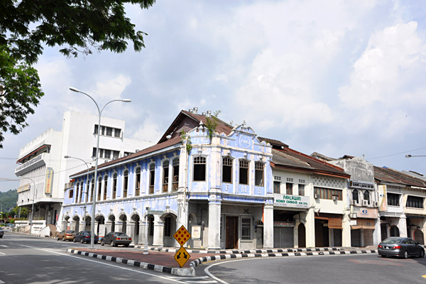 Ipoh City Council