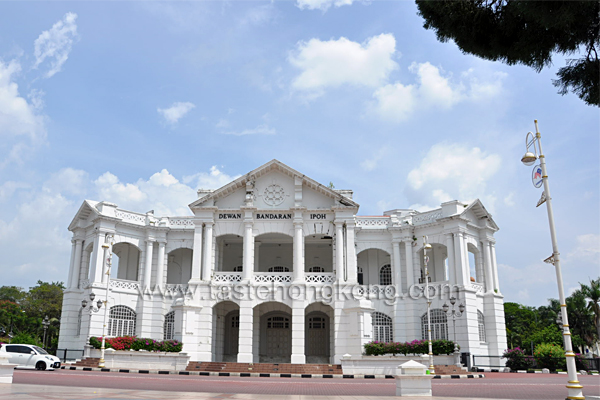 Ipoh Law Court