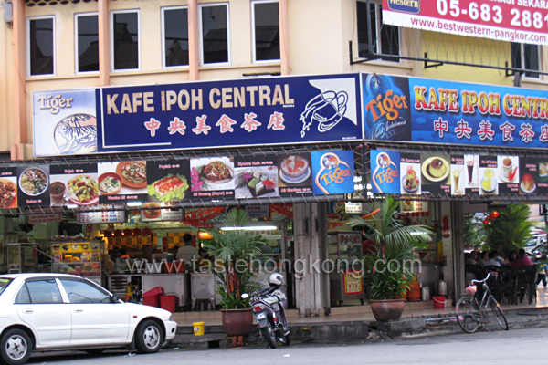 Kafe Ipoh Central