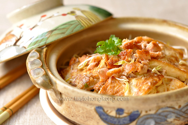 Clay Pot Tofu with Salted Salmon and Bean Sprouts