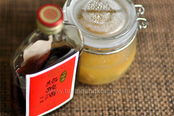Chinese Shaoxing Wine