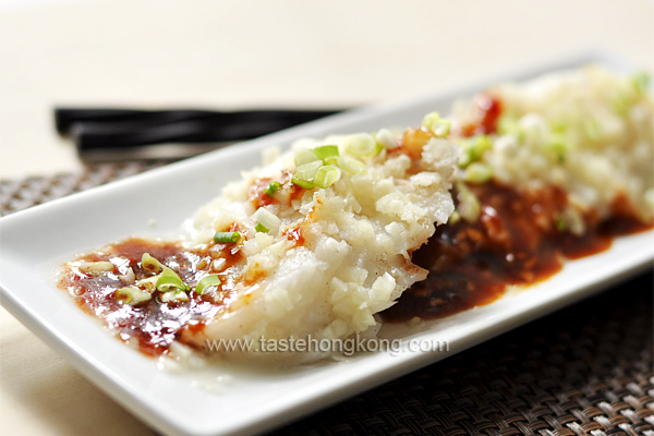 Steamed Halibut with Chili Bean Sauce