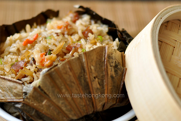 Rice Steamed in Lotus Leaf