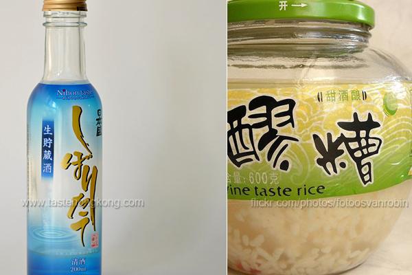 Lao Zao 醪糟/酒釀