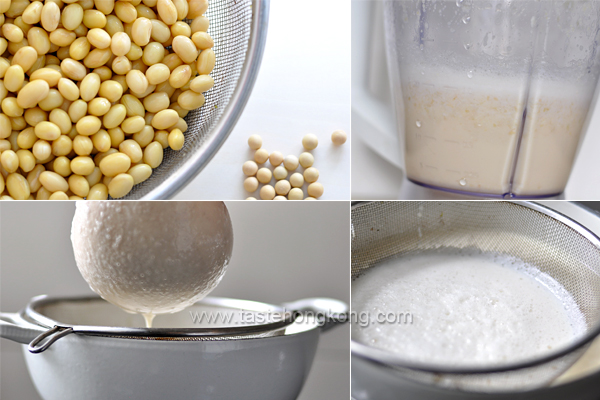 Homemake Soy Milk Step by Step