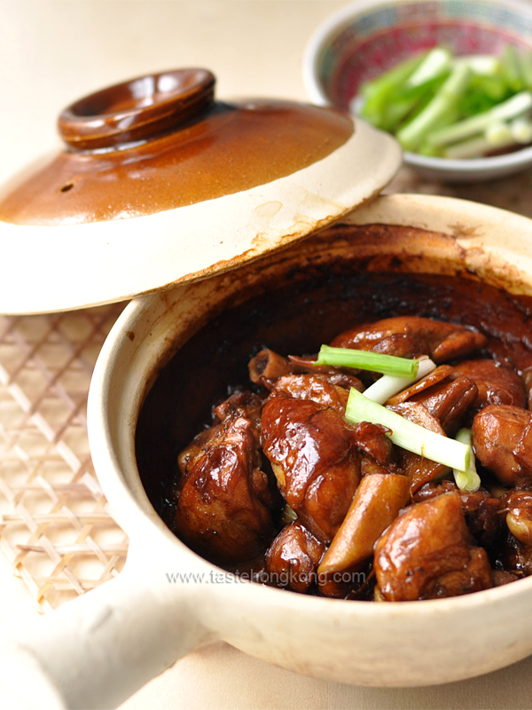 Chinese Three-Cup Chicken