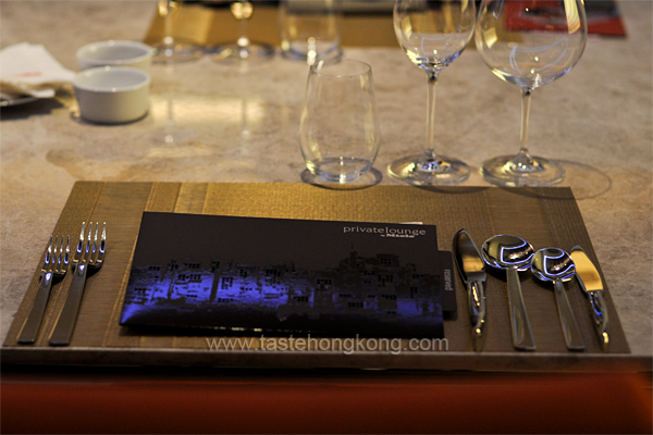 Dinner at Miele VIP Lounge Hong Kong