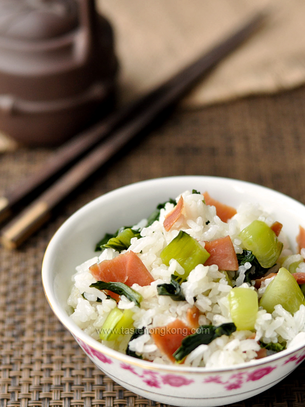Shanghainese Rice with Green Cabbage and Chinese Ham 上海菜飯