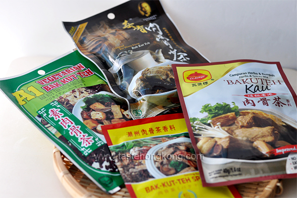 Malaysia Bak Kut Teh Packet