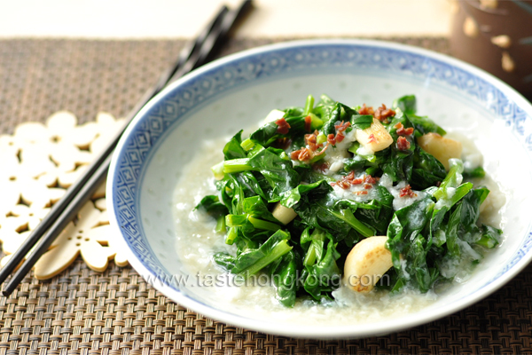 Pea Shoots with Egg White and Cured Ham, Wok-Fried