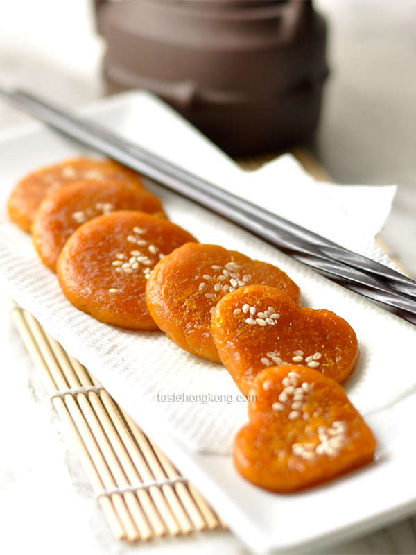 Mini Pumpkin Sweet Rice Pancake, Chinese Style